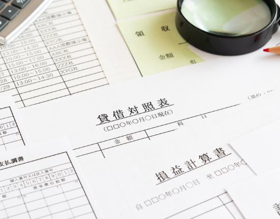 法人・個人における会計・税務サポート